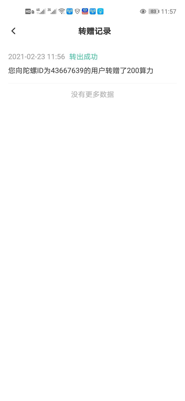 任务发布,微视助力,拼多多助力,有蜂窝app,发布任务,知乎点赞,发布任务平台,助力软件,砍价,红包助力,帮砍,接单,小红书助力,公众号关注,抖音任务,淘宝任务,知乎任务,发任务,王者助力,抖音兼职,微信任务,兼职任务