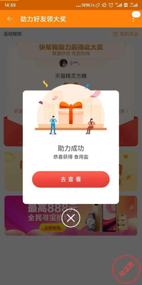 抖音刷粉丝软件破解版免费_抖音app怎么抖屏_抖音同城商家爆店码怎么免费开通